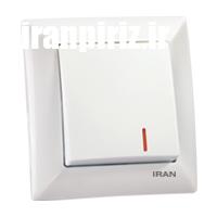 کلید تک پل ایران الکتریک مدل الیزه