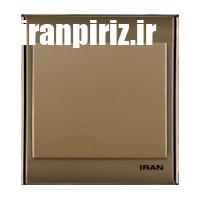 کلید و پریز فضل الکتریک مدل ایران 2008