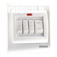 کلید کولر فضل ایران 2009
