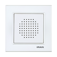 زنگ بیـزر فضل الکتریک مدل ایران برلیان