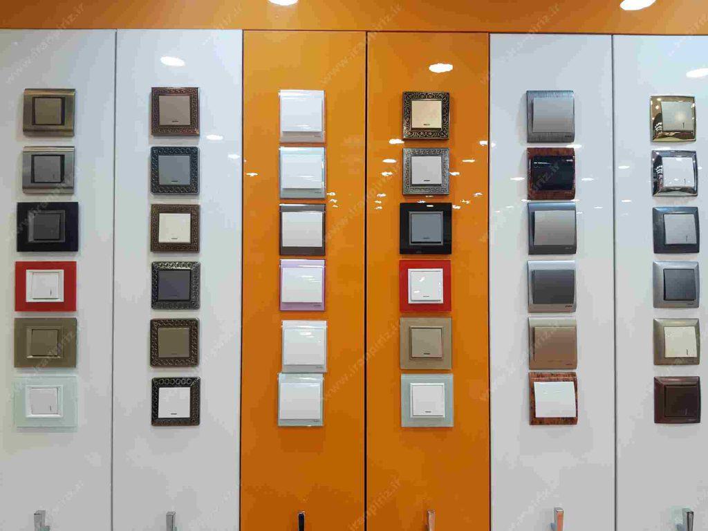 نمایشگاه کلید و پریز فضل الکتریک