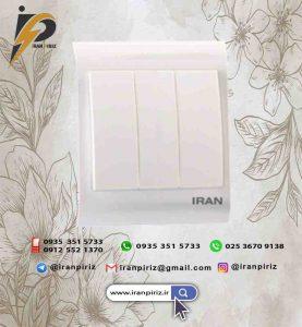 کلید و 3 پل فضل الکتریک مدل ایران 2009