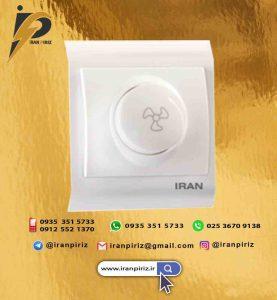 دیمر فن فضل الکتریک مدل ایران 2009