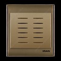 کلید و پریز ایران الکتریک مدل ایران 2008